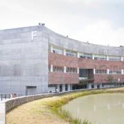 Edificio F
