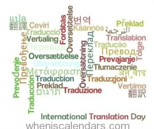 International-Translation-Day-300x251
