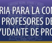 conv-profesores-ayudantes-2017-1