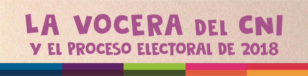 banner-VOCERA