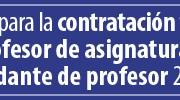conv-prof-2020-1