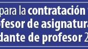 conv-prof-2020-2-01