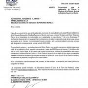 OFICIO CONVOCATORIA ENES MORELIA