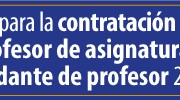 conv-prof-2021-1